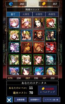 コイン&ダンジョン - コイン落としハクスラRPG - スクリーンショット 6