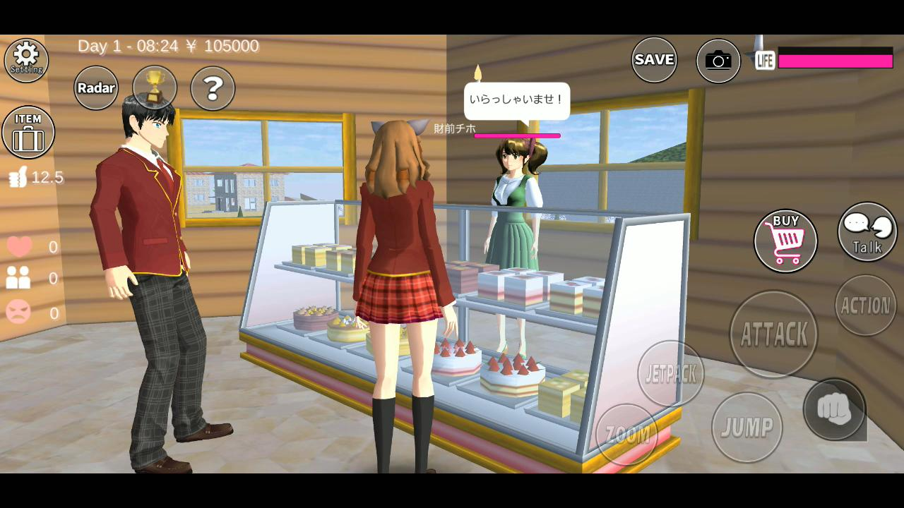 SAKURA School Simulator  screenshot 9