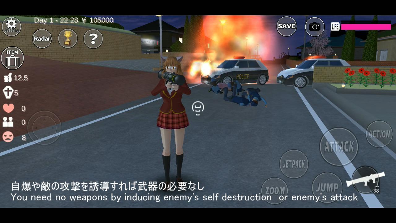 SAKURA School Simulator for Android - APK Download