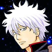 銀魂公式アプリ - コミックもアニメもノベルも全部楽しめるってマジかァァァ! icon