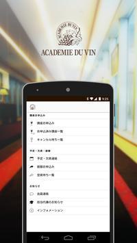 アカデミー・デュ・ヴァン[ACADEMIE DU VIN] poster