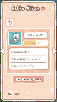 Rakko Ukabe screenshot 4
