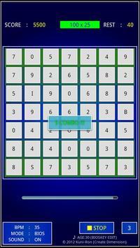 BIOSKEY screenshot 1