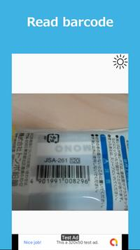 Barcode QR Code reader Price checker poster