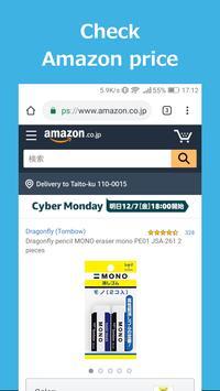Barcode QR Code reader Price checker screenshot 1