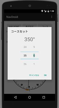 NavDroid screenshot 2