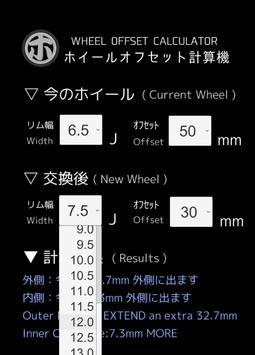 WHEEL OFFSET CALCULATOR screenshot 1