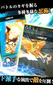 NARUTO-ナルト- 疾風伝 ナルティメットブレイジング скриншот 11