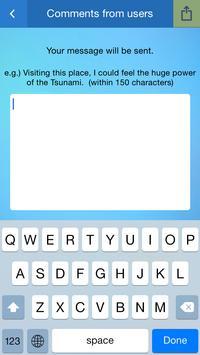 Guide Tohoku screenshot 4
