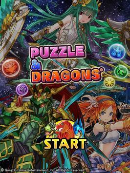 Puzzle & Dragons Screenshot 5