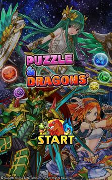 Puzzle & Dragons Poster