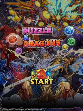 10 Schermata Puzzle & Dragons