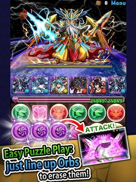 Puzzle & Dragons screenshot 12