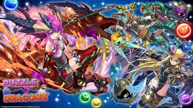 Puzzle & Dragons screenshot 16