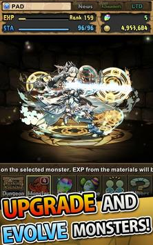 Puzzle & Dragons screenshot 3