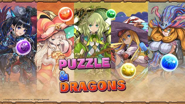 Poster パズル&ドラゴンズ(Puzzle & Dragons)