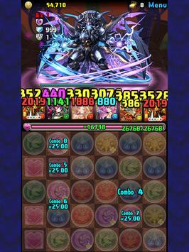 パズル&ドラゴンズ(Puzzle & Dragons) screenshot 11