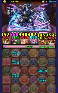 パズル&ドラゴンズ(Puzzle & Dragons) screenshot 5