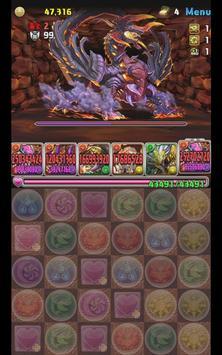 パズル&ドラゴンズ スクリーンショット 7