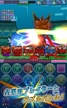 puzzle and dragons apk 13