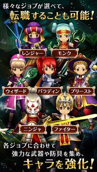 セブンス・リバース screenshot 4