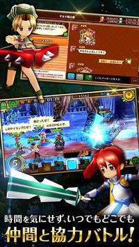 セブンス・リバース screenshot 5