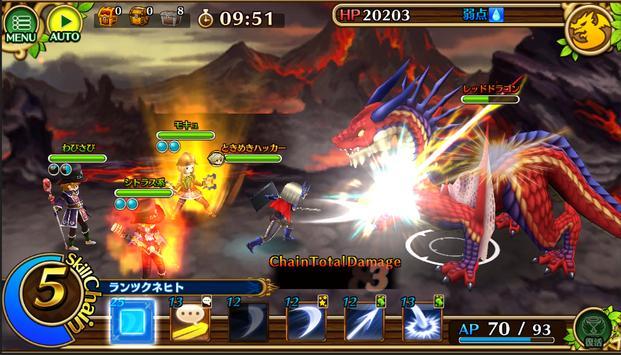 セブンス・リバース screenshot 20