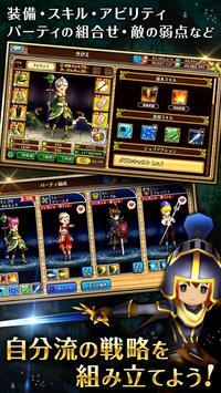 セブンス・リバース screenshot 3