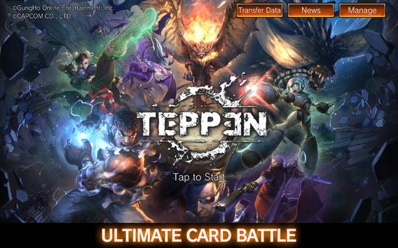 TEPPEN screenshot 14