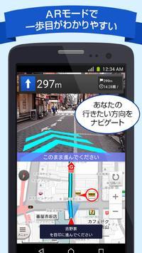 地図アプリ screenshot 5