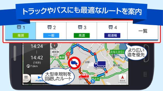 地図アプリ screenshot 3