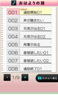 電愛 ~愛し合うアプリ 元気な彼女編~ screenshot 3