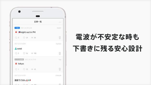 Decolog(ブログ)  captura de pantalla 4