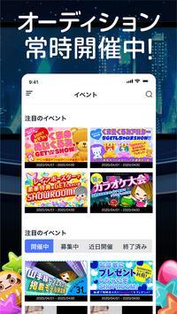 SHOWROOM(ショールーム)  - ライブ配信 アプリ スクリーンショット 7