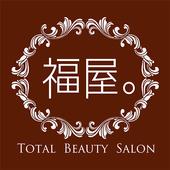 Total Salon 福屋。 icon