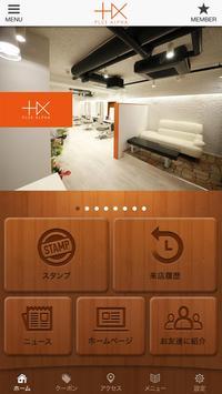 豊橋市の美容院 PLUS ALPHA 公式アプリ screenshot 1