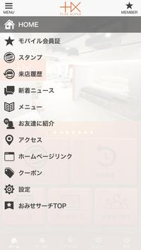 豊橋市の美容院 PLUS ALPHA 公式アプリ screenshot 2