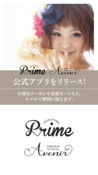 photo studio Prime & Avenir. poster