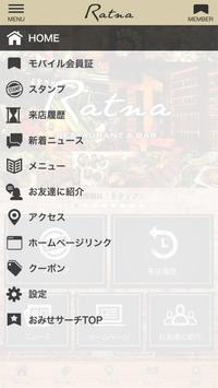 函館のカールスバーグビール認定店「Ratna」 screenshot 2