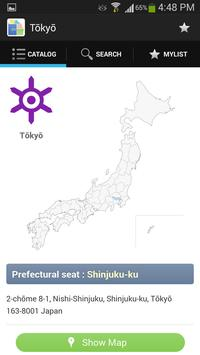 Japandix screenshot 5