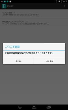 PiPiCON screenshot 6