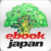 e-book/Manga reader ebiReader icon