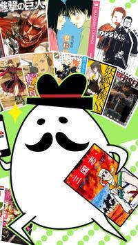 e-book/Manga reader ebiReader screenshot 1