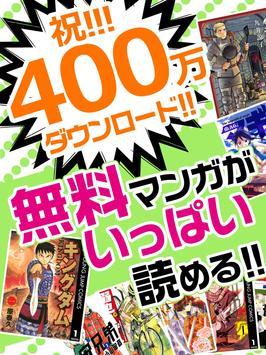 e-book/Manga reader ebiReader screenshot 5