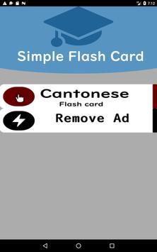 Cantonese simple flash card screenshot 1