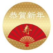 Aprenda Frases em Japonês icon