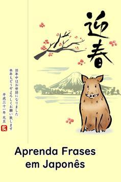 Aprenda Frases em Japonês poster