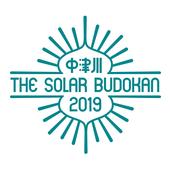 中津川 THE SOLAR BUDOKAN 2019 公式アプリ icon