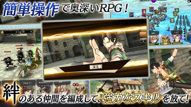 アルカ・ラスト - 終わる世界と歌姫の果実 screenshot 14