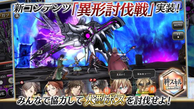 アルカ・ラスト - 終わる世界と歌姫の果実 screenshot 12